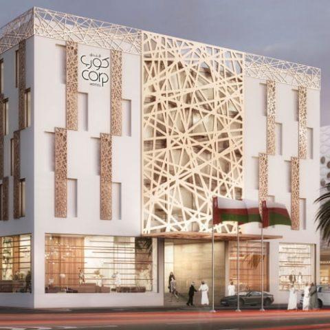 Al Muzn Hotel