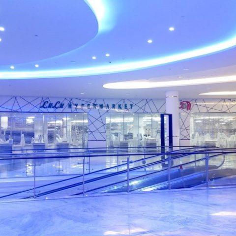 Lulu Mall of Muscat