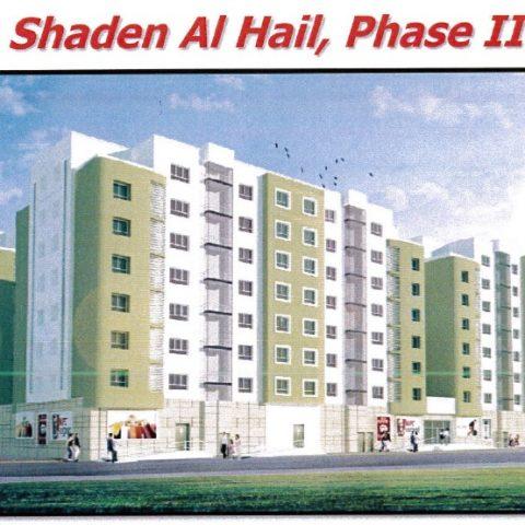 Shaden AL Hail